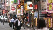Shinjuku 31 - Tokyo, Japan - Shinjuku. Entertainment, business and shopping area Stock Footage