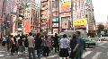Shinjuku 15 - Tokyo, Japan Footage