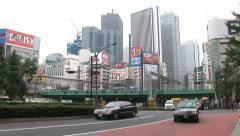 Shinjuku 33 - Tokyo Japan Stock Footage