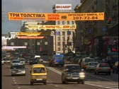 Stock Video Footage of Traffic, with banners, and Cyrillic signs, crushed,