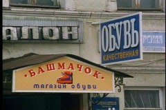 Close-up Cyrillic signs Stock Footage