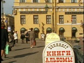 Stock Video Footage of St. Petersburg, people, crush, bridge, yellow building, Cyrillic sign