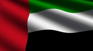 United Arab Emirates flag close up Stock Footage