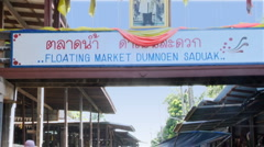 Damnernsaduak Floating Market  sign Stock Footage