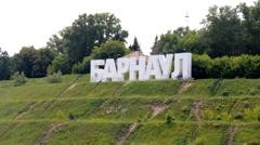 Barnaul Stock Footage