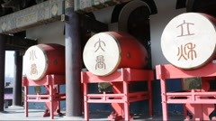 Traditional Chinese drums at the Drum Tower Stock Footage