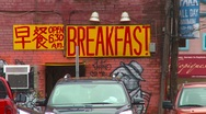 Stock Video Footage of colourful breakfast sign Korean