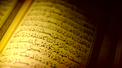 Quran page Stock Footage