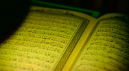 Quran pages Stock Footage