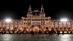 """""""GUM"""" shop on Red square in Moscow Stock Footage"""