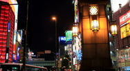 Stock Video Footage of Street Light at Akihabara - Tokyo's Electric City