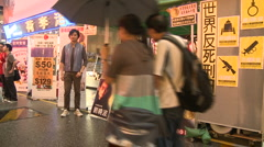 Liu Xiabo demonstration in Hong Kong Stock Footage
