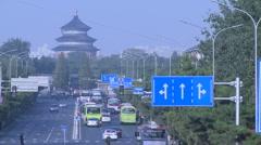 Temple of heaven Beijing Stock Footage