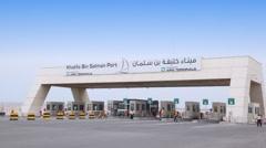 Gate of Khalifa Bin Salman Port in Dubai, UAE Stock Footage