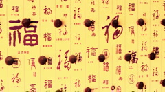 "Chinese character for ""good fortune"" Stock Footage"