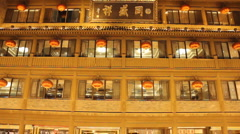 China Ancient architecture night view Stock Footage