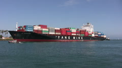 Stock Video Footage of Chinese Container Ship