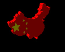 China map flag rotating on black animation Stock Footage