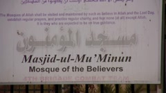 Mosque of the Believers Stock Footage