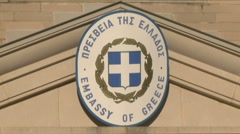 Sign at the Greek Embassy Stock Footage