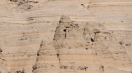Stock Video Footage of Tent Rock 1138