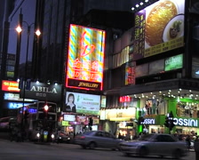 Nathan Road Kowloon Hong Kong at night Stock Footage