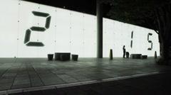 Tokyo Roppongi Asahi TV 002 Stock Footage