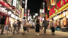 Tokyo Shibuya 014 - stock footage