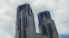 Tokyo Shinjuku 007 Stock Footage