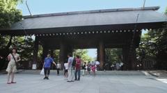Tokyo Yasukuni Shrine 001 Stock Footage