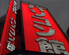 Stock Video Footage of Low Angle of a Neon Sign in Shibuya, Tokyo GFSD