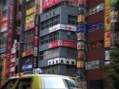 Shinjuku Buildings and Busy Traffic, Tokyo GFSD Stock Footage