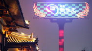 Big and glow signboard in china Stock Footage