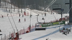 Pyeongchang 2018 winter olympic Stock Footage