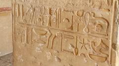 Hatshepsut Hieroglyphs detail Stock Footage