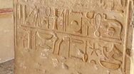 Stock Video Footage of Hatshepsut Hieroglyphs detail