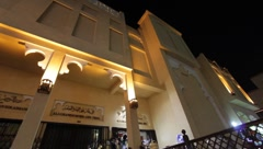 Dubai City by Night Stock Footage