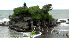 Pura Tanah Lot Hindu Temple, Tabanan, Bali, Indonesia Stock Footage