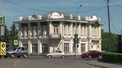 House Masters in Lipetsk Stock Footage