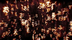 3D Japanese Characters 01 Stock Footage