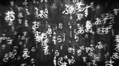 3D Japanese Characters 06 Stock Footage