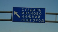 Road sign of Suzdal Stock Footage