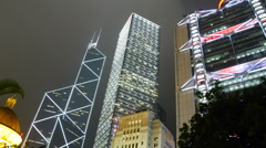 Group of bank buildings at night Stock Footage