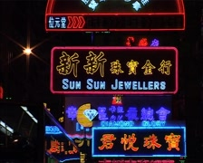 Neon Street Signs, Hong Kong GFSD Stock Footage