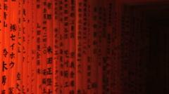 Details of Torii Gates, Fishimi Inari, Talsha Shrine, Japan Asia  Stock Footage