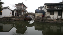 Water town of China Stock Footage