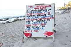 Beach Massage options. SD. Stock Footage