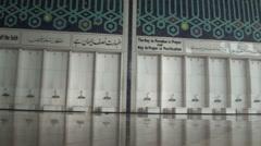 Washing basins in Islamabad mosque Stock Footage