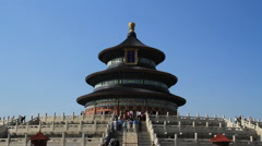 Temple of Heaven, Beijing, China - MED Stock Footage