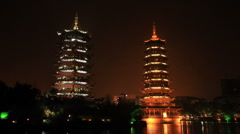 Guilin Pagoda Park at Night Stock Footage